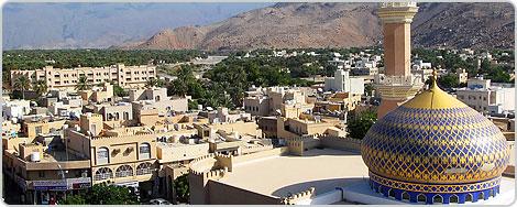 Hotels PayPal in Nizwa Al Bāţinah Oman