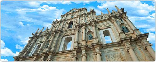 Hotels PayPal in Macau  Macau