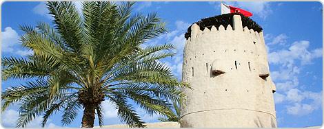 Hotels PayPal in Umm Al Quwain  United Arab Emirates